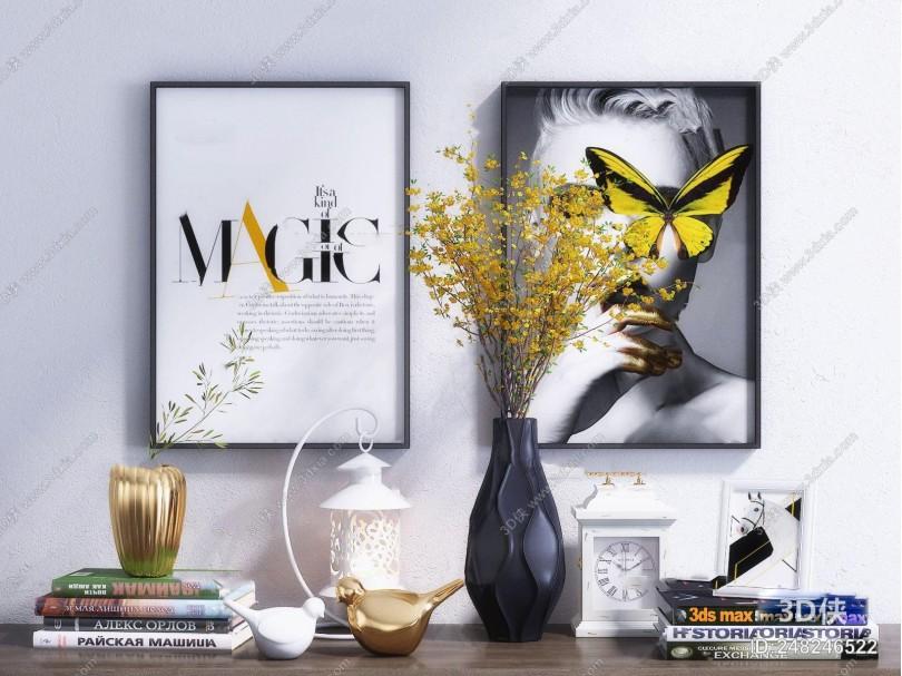 現代花瓶書籍裝飾畫擺件3d模型