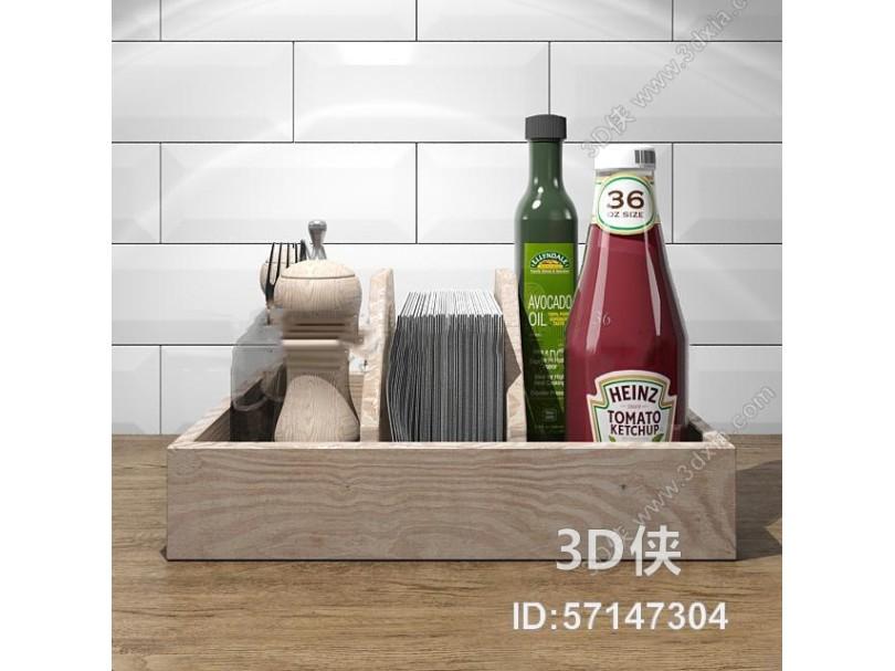现代实木收纳盒调料瓶组合3D模型