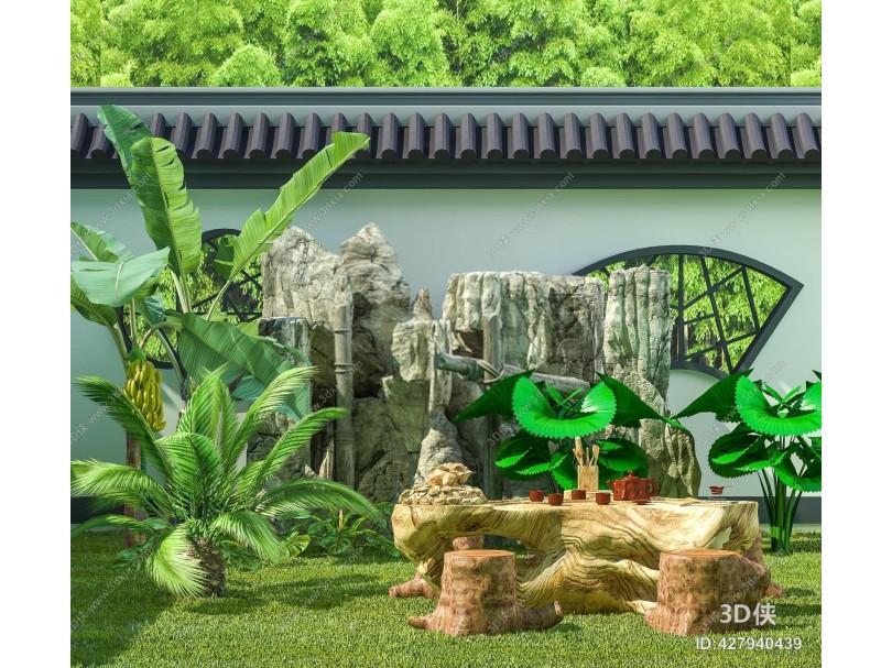 中式庭院植物茶几组合 中式庭院 茶几 植物 假山 围墙