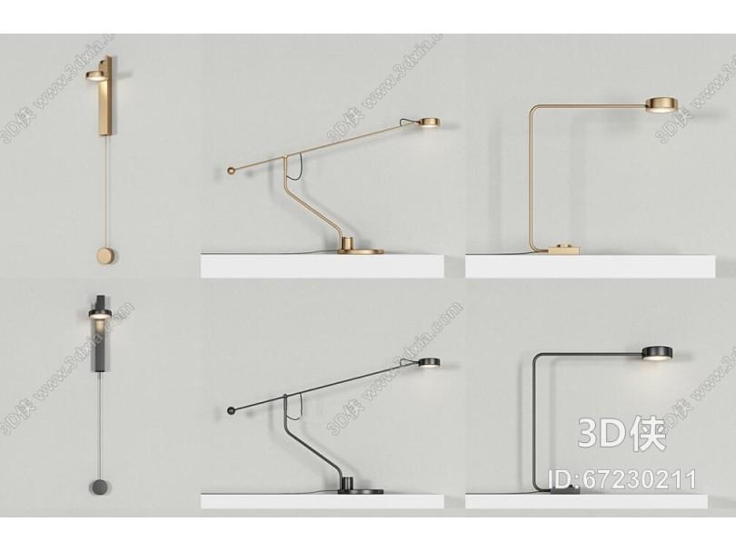 现代金属简约台灯壁灯吊灯组合3D模型