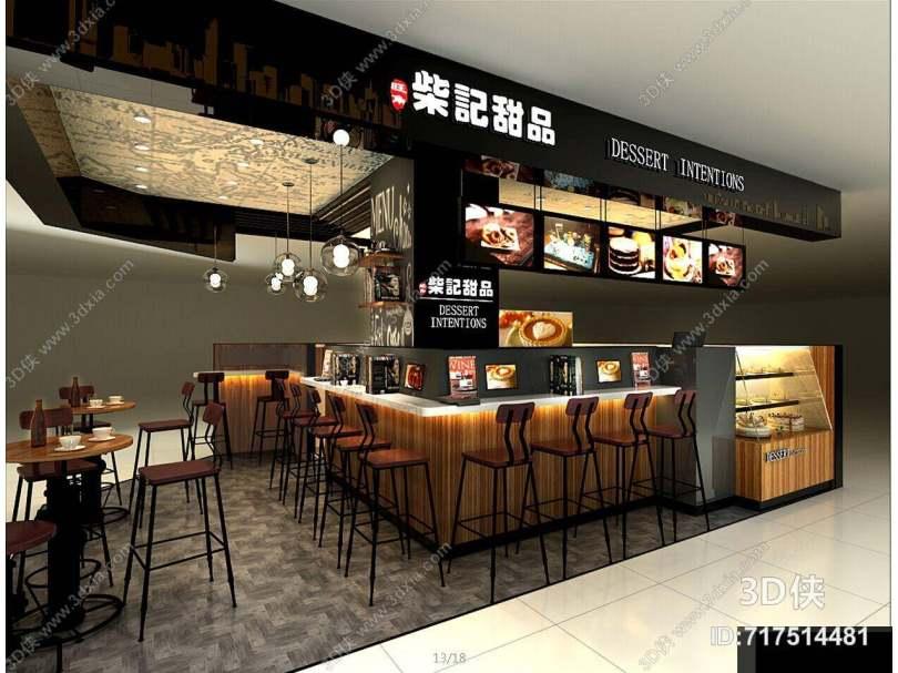 现代甜品店 现代黑色木艺吧台吧椅组合 现代棕色木艺蛋糕柜