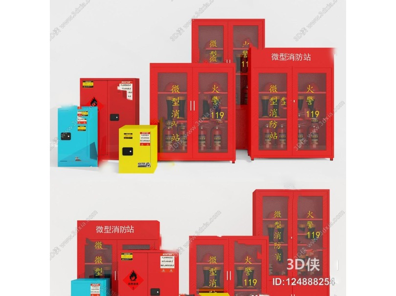 现代消防栓3D模型