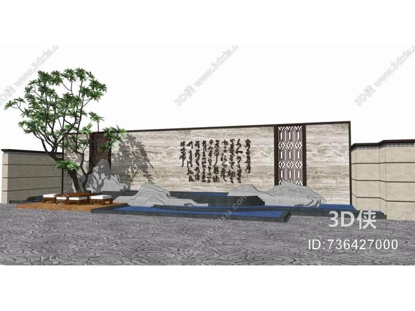 中式山水景墙SU模型