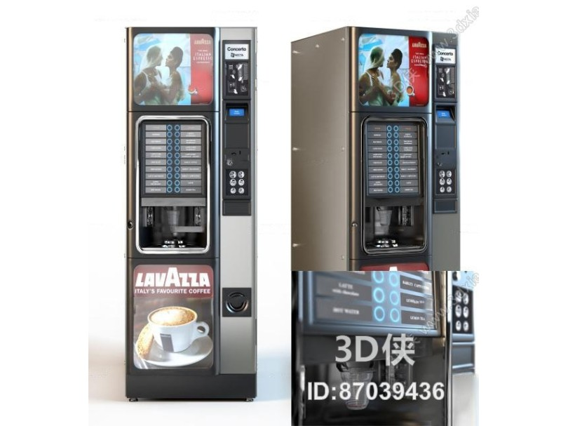 现代咖啡机3D模型