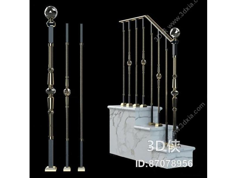 现代金属楼梯护栏3D模型