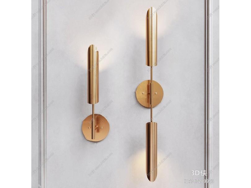 现代金属壁灯3d模型