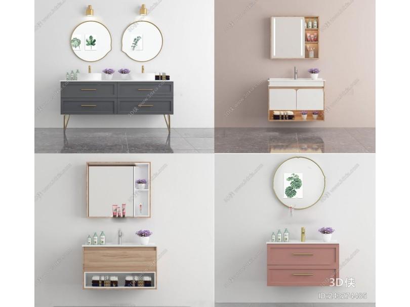 北欧浴室柜洗手台3d模型