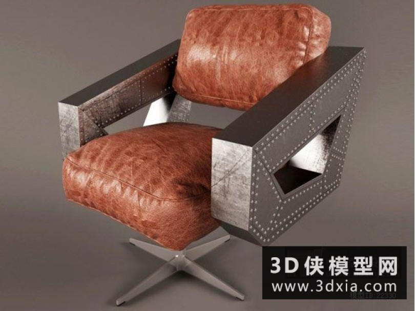 现代金属休闲椅