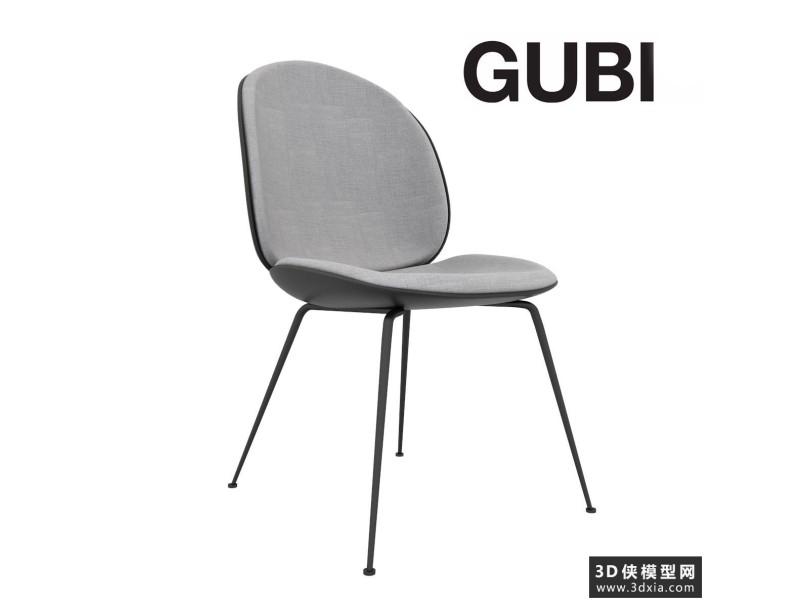 现代甲壳椅子