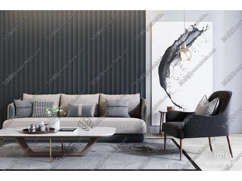 现代高级灰沙发组合装饰画3D模型