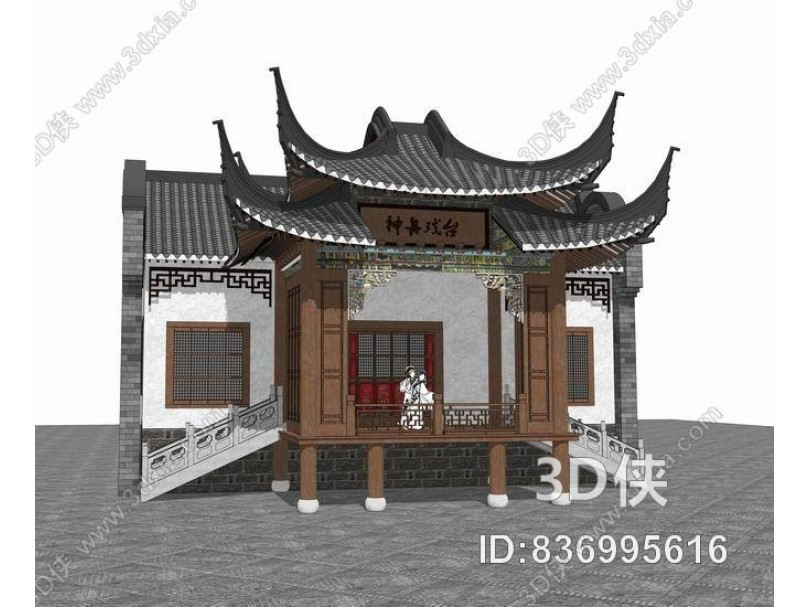 中式戏台SU模型