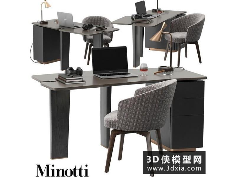 现代书桌椅组合