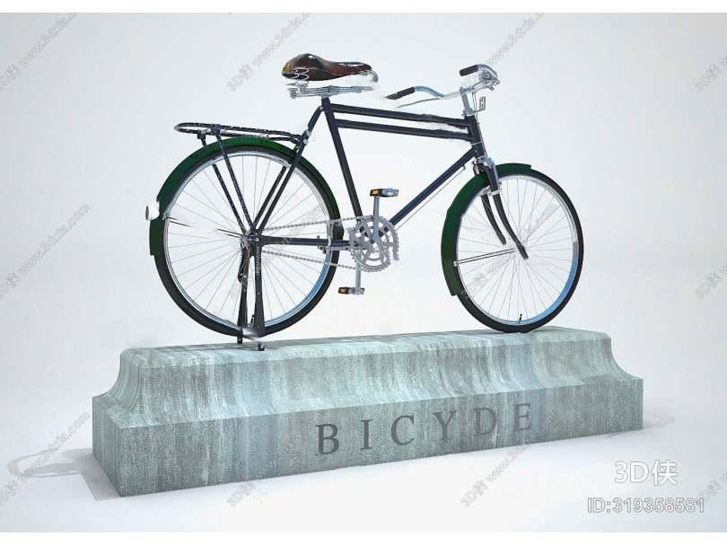 现代自行车3D模型下载