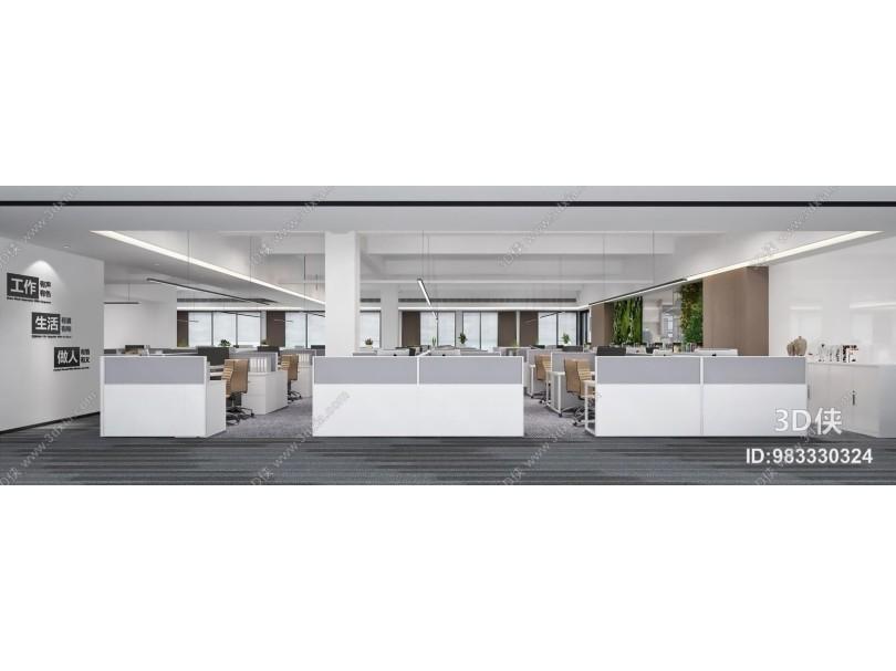现代开放办工区