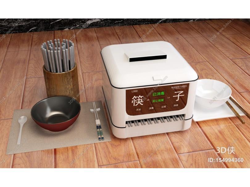 现代筷子 消毒柜