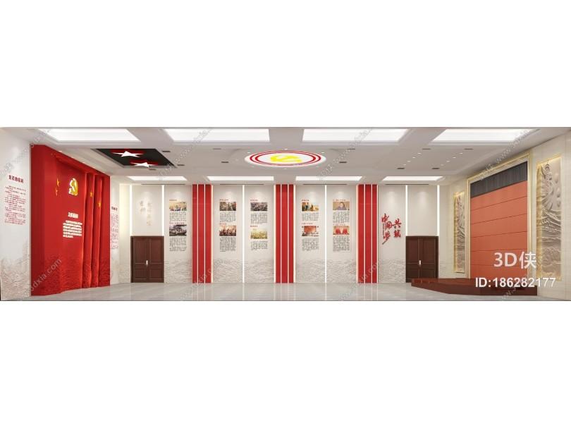 现代党建文化馆 展厅