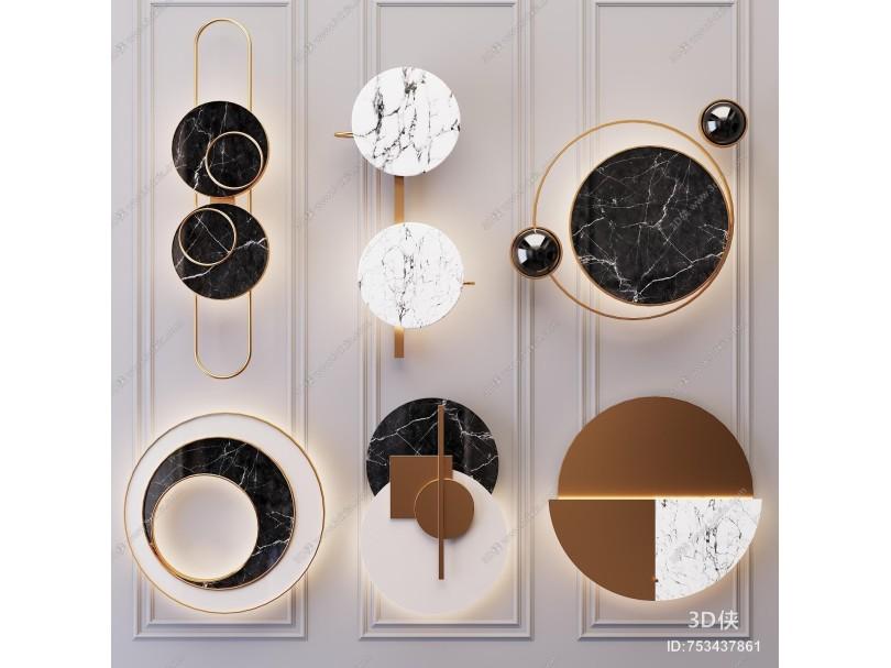 現代金屬壁燈