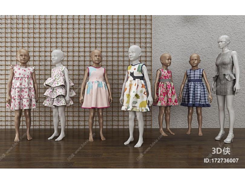 现代儿童服装模特 人物模特