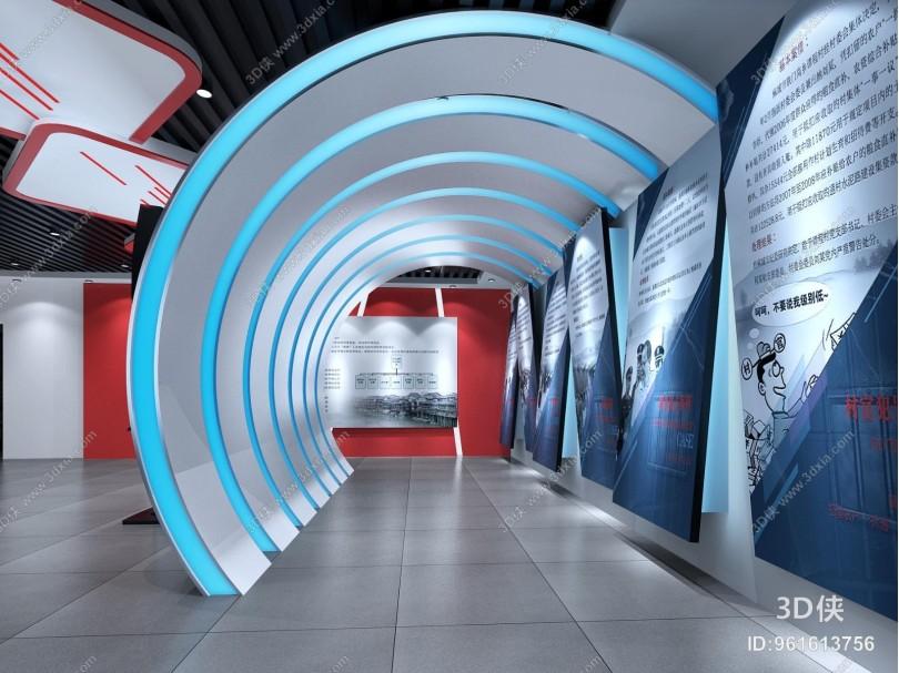 现代展厅 政府展厅