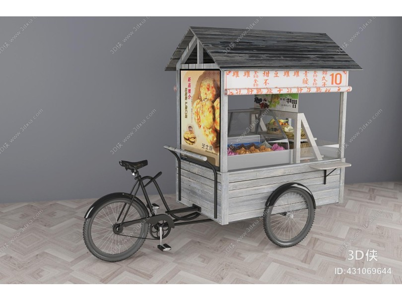 现代台湾小吃车
