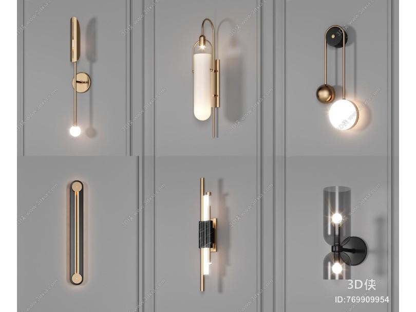 现代壁灯组合 金属