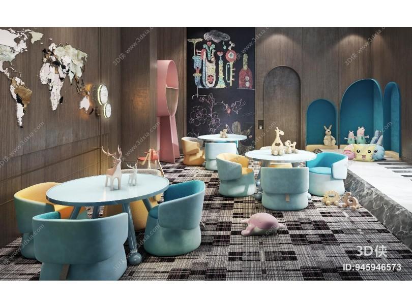 现代儿童游乐园 儿童桌椅 儿童玩具