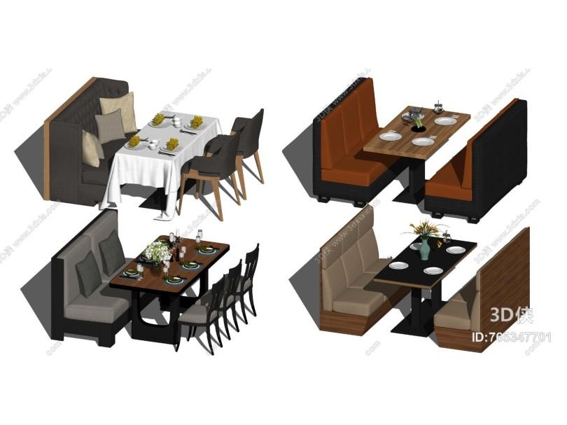 现代餐桌椅 卡座