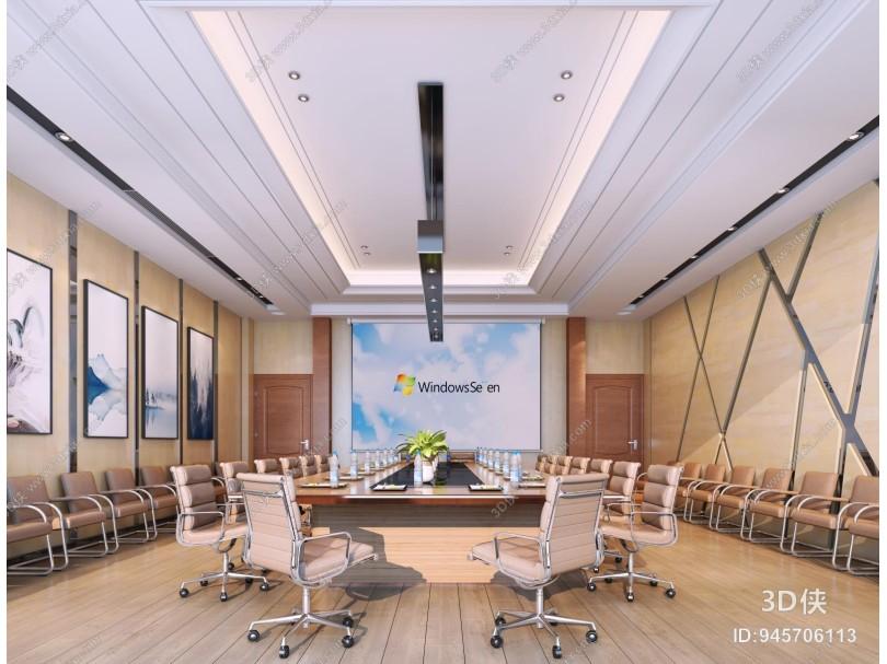 现代风格大型会议室 报告室