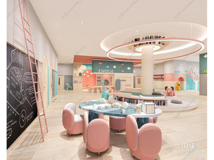 现代风格幼儿园 玩耍区 活动室