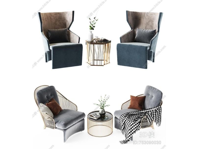 现代休闲椅单椅 边几组合