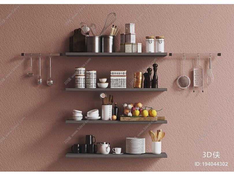 现代厨具组合 厨房用品