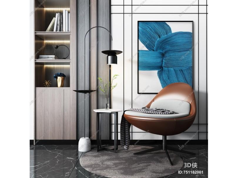 现代皮质休闲椅 落地灯组合