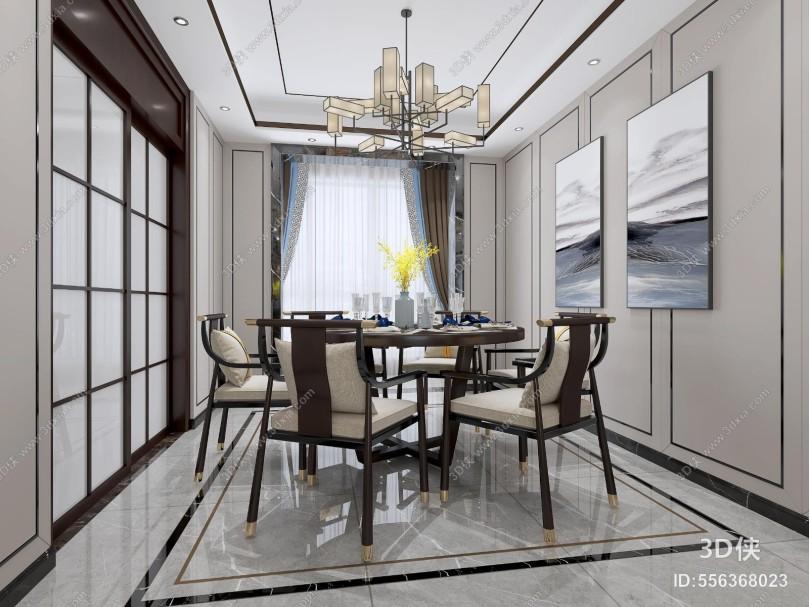 新中式客厅 餐厅