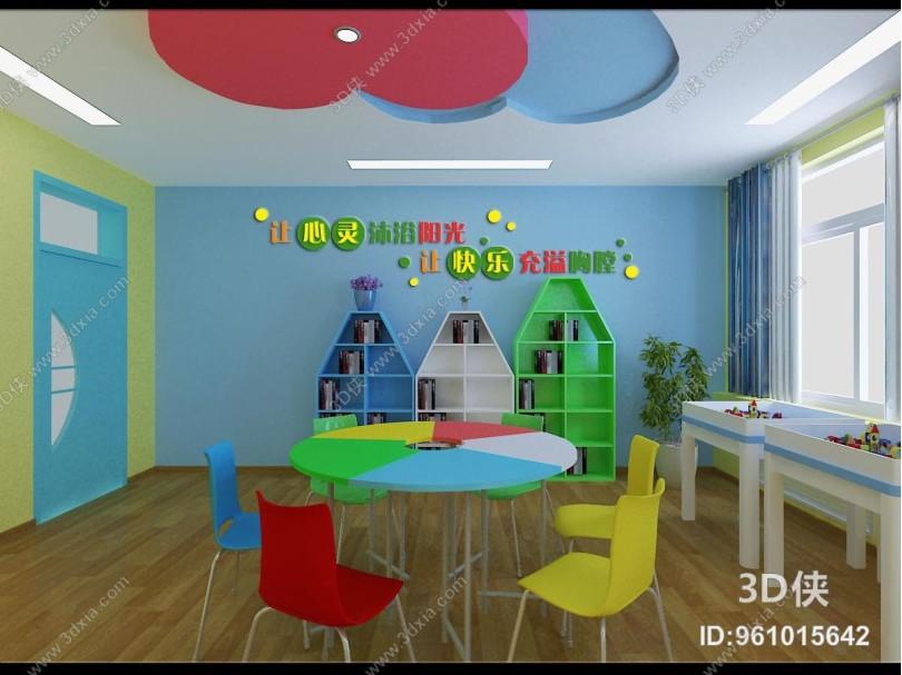 现代风格学校 心理咨询室