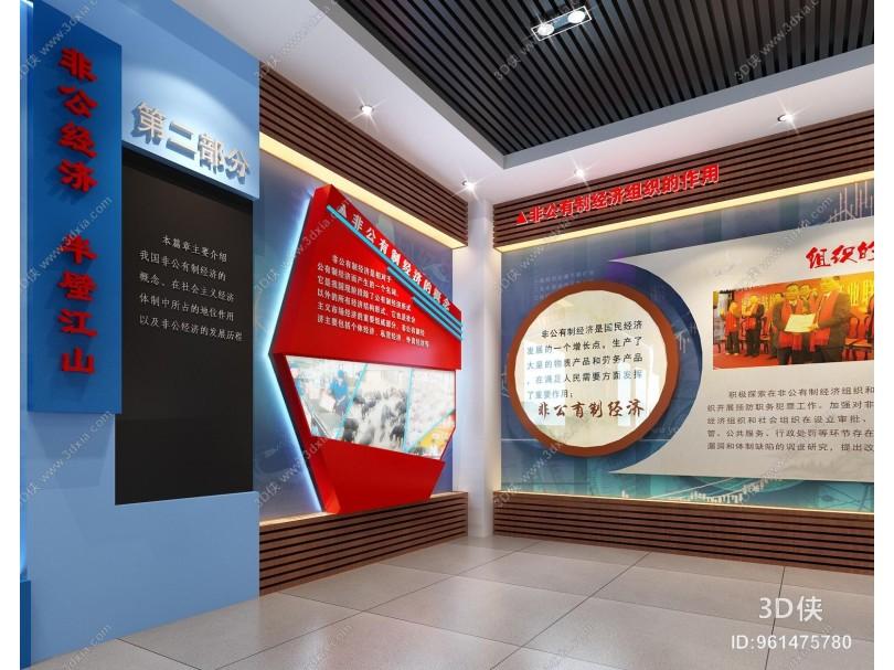 现代警示教育展厅