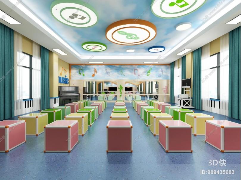 现代风格幼儿园音乐室