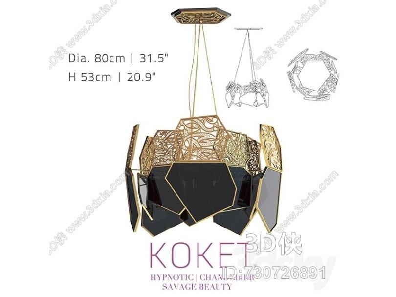 現代藝術吊燈