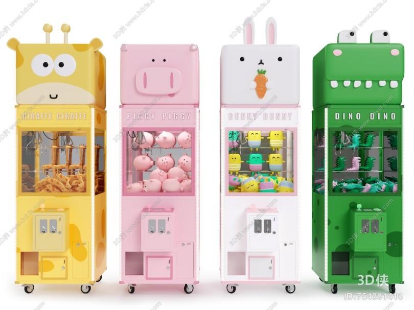 现代卡通娃娃机组合 娃娃机 卡通