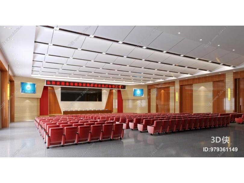 现代报告厅 多功能厅 会议室