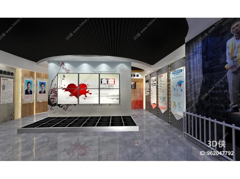 现代党建展厅
