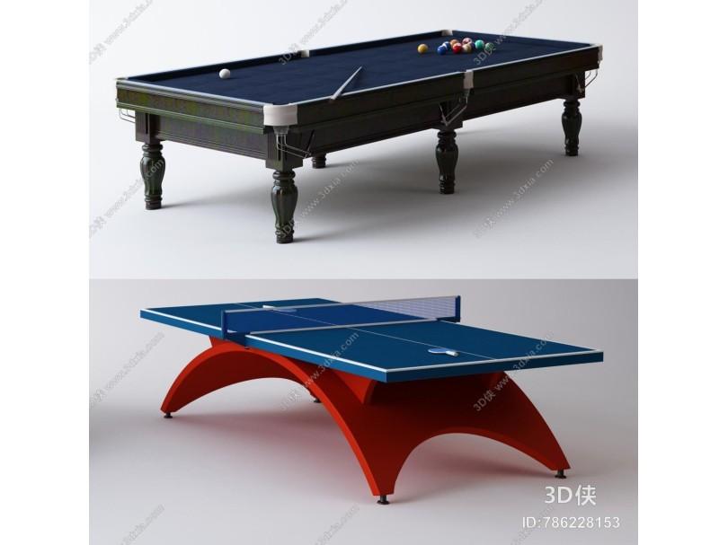 现代运动器材 台球桌 乒乓球台