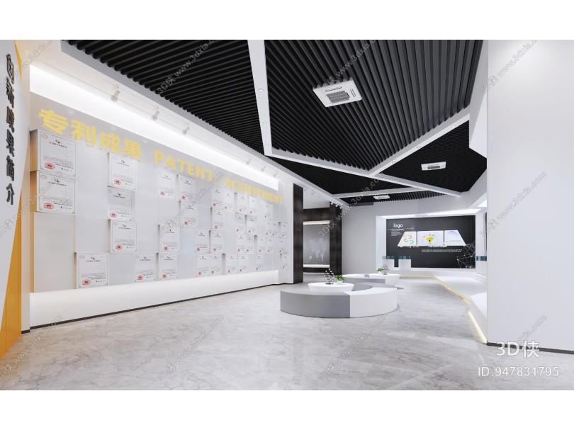 现代研究院成果展厅