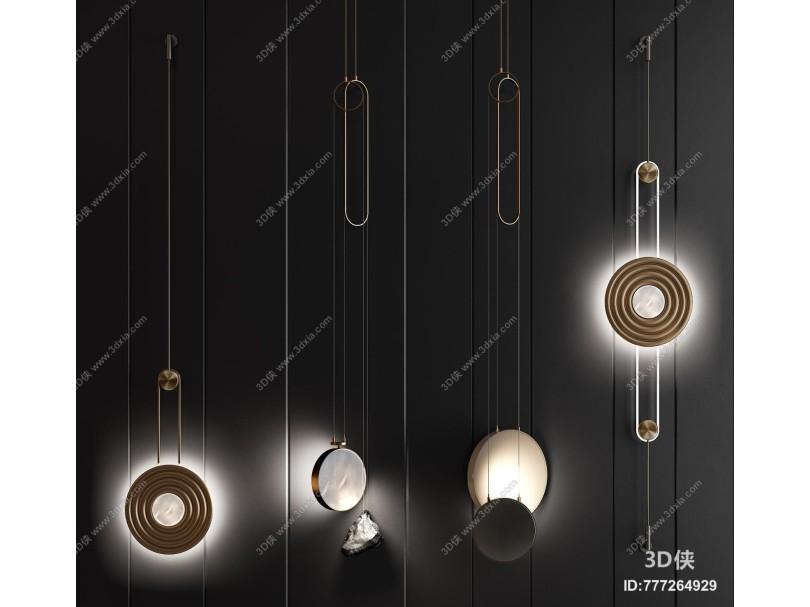 现代壁灯 吊灯