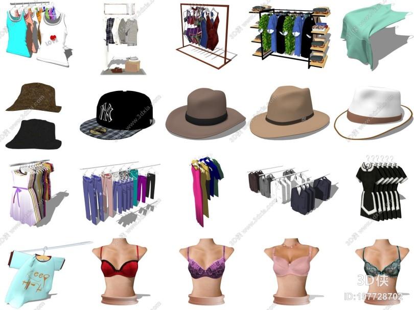 现代衣服 帽子 手提包