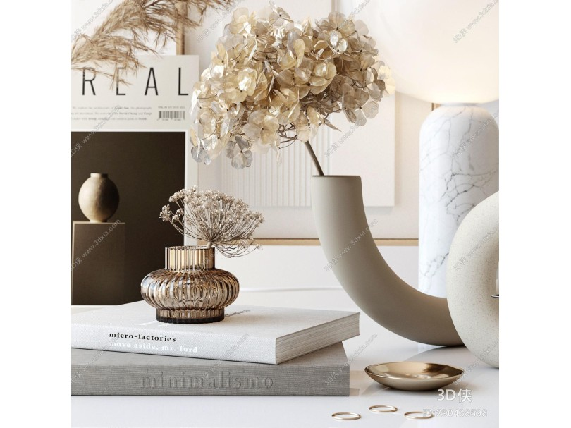 现代饰品摆件组合 干花 花瓶