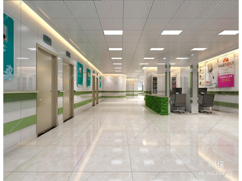 现代医院 大厅 病房 过道