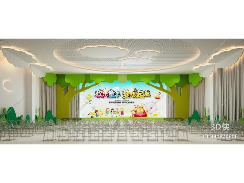 现代幼儿园会议室 多功能厅