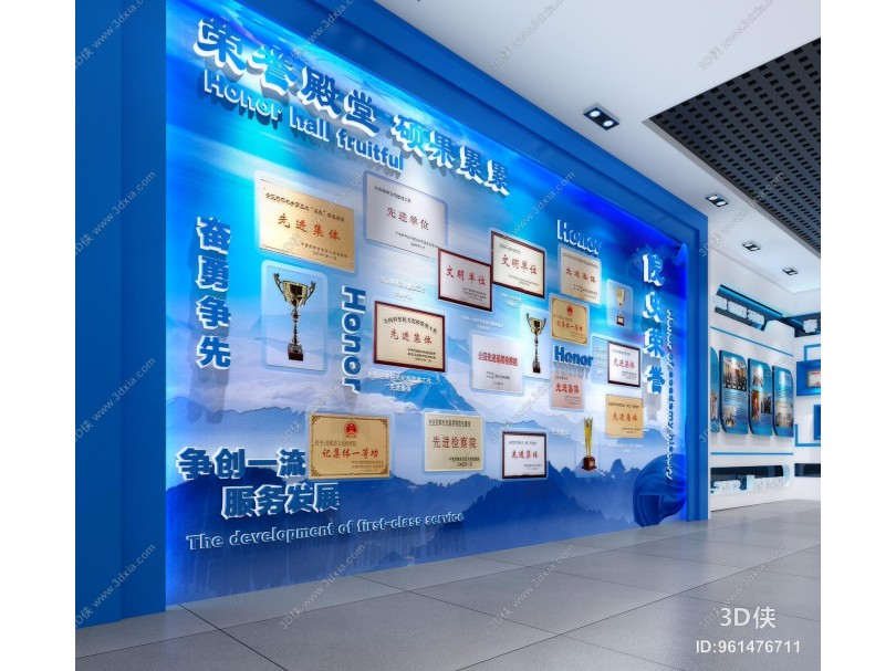 现代企业展厅