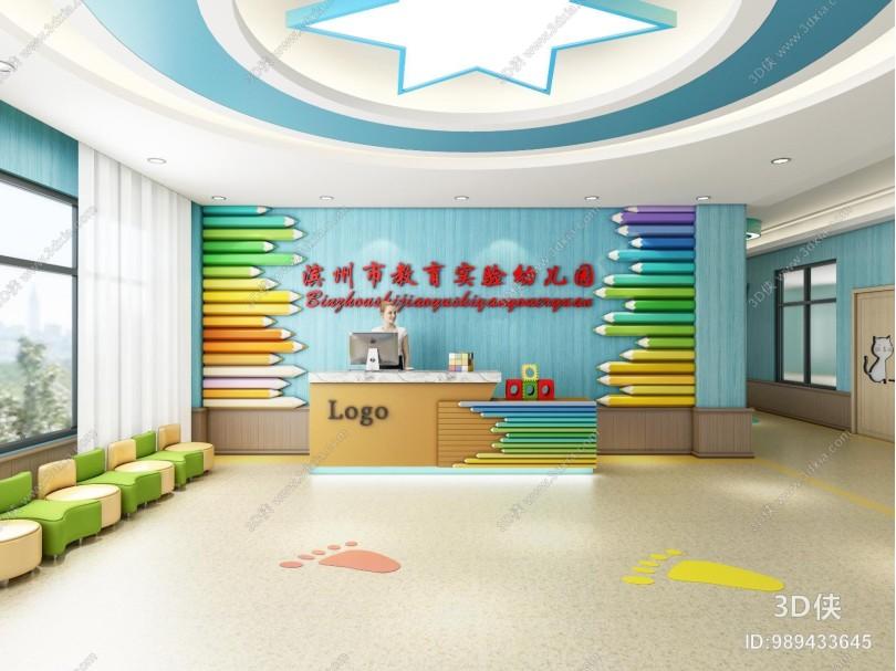 现代风格幼儿园大厅