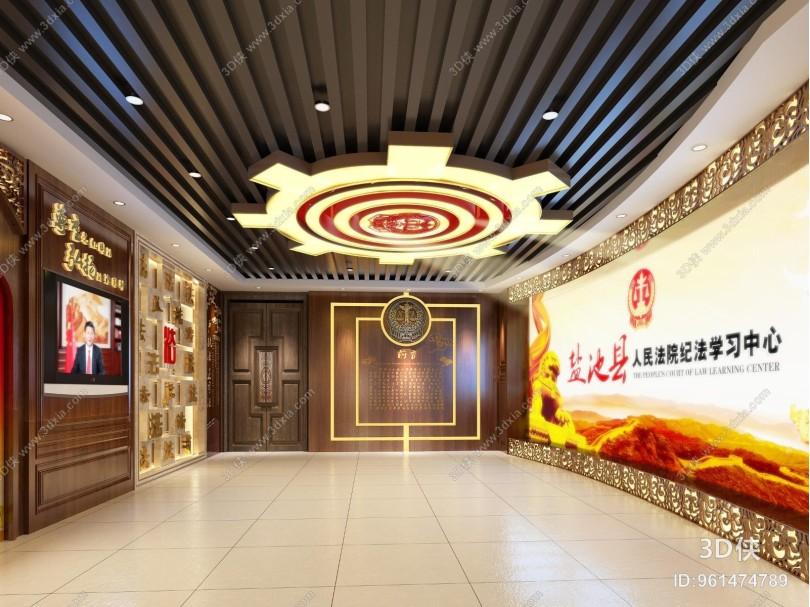 中式法院展厅